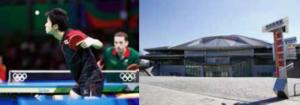 東京オリンピックの競技卓球の画像