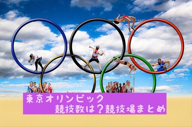 olynpic