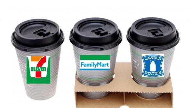 コーヒーカップ各社比較画像