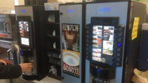 ファミマ新型コーヒーマシンの画像