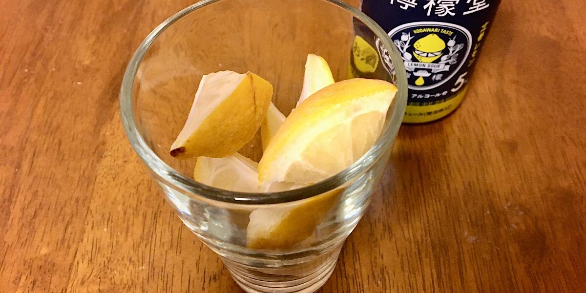 凍結レモンをグラスに入れた画像
