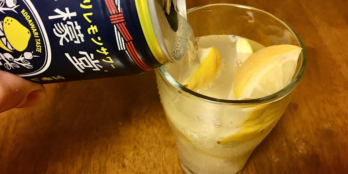 レモンサワーを凍結レモンに混ぜる画像