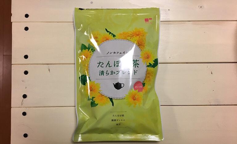 たんぽぽ茶の画像