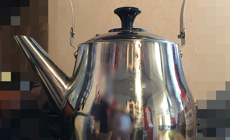 たんぽぽ茶やかんで湯煎画像