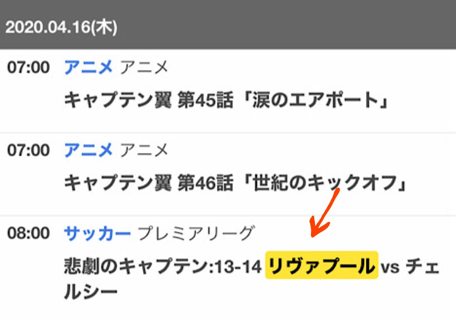 ステップ④:検索した語句が表示される説明画像
